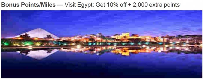 Marriott Rewards Egypt 2000 Bonus Points