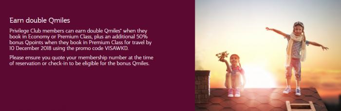 Qatar Airways Privilege Club Visa Weekend Deals Double Qmiles