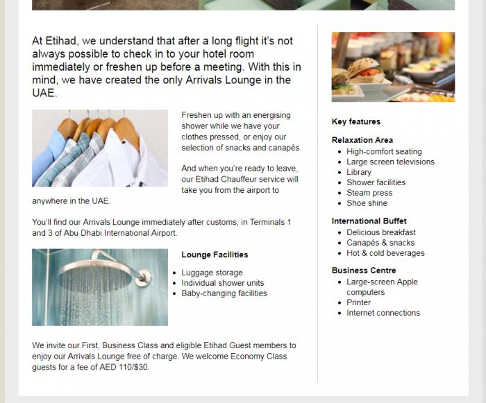 Etihad Abu Dhabi Arrivals Lounge Description