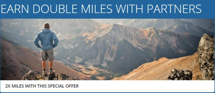 Delta SkyMiles Double Miles Partners