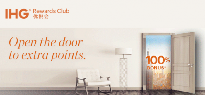 IHG Rewards Club Buy Points Mystery Bonus Campaign July 2018 M