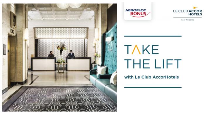 Le Club AccorHotels Aeroflot Bonus Fall 2018