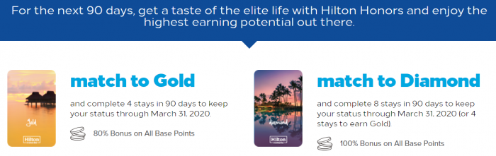 Hilton Honors Status Match October 2018 Gold & Diamond