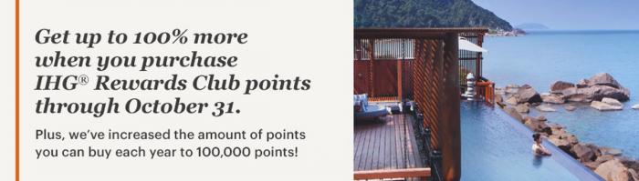 IHG Rewards Club Buy Points Bonus October 2018