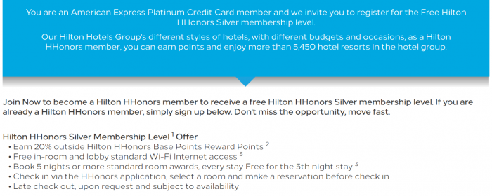 Hilton Honors Free Silver Amex Text