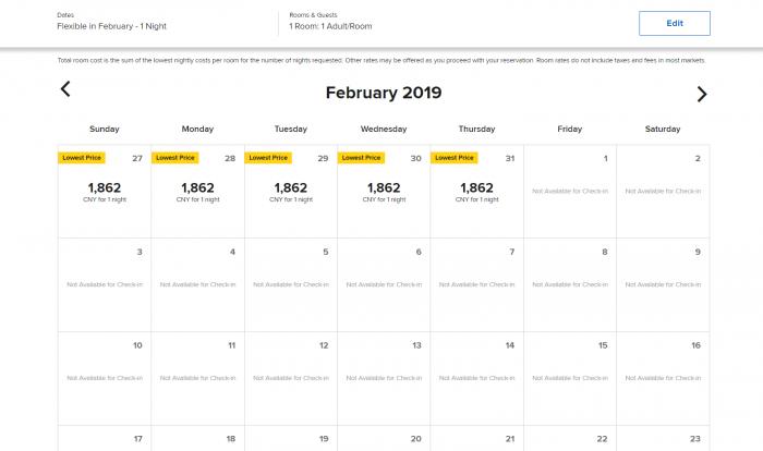 W Beijing Availability Calendar