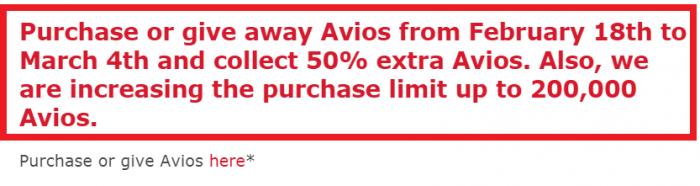 Iberia Plus Avios Sale February 2019 Text