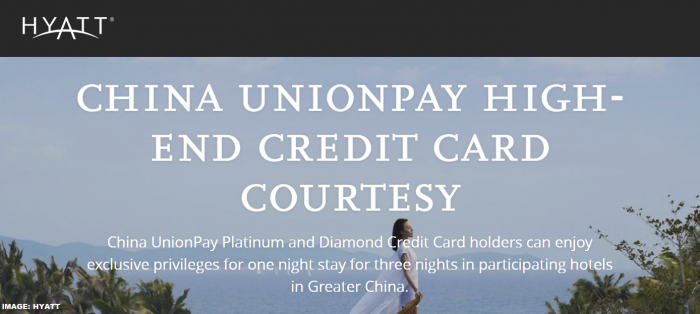Hyatt UnionPay Offer