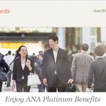 IHG Rewards Club ANA Mileage Club Platinum Invitation